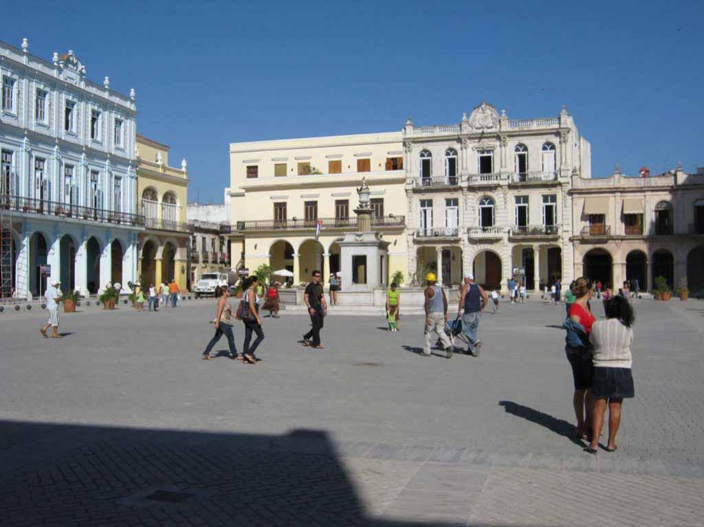 Старая площадь.