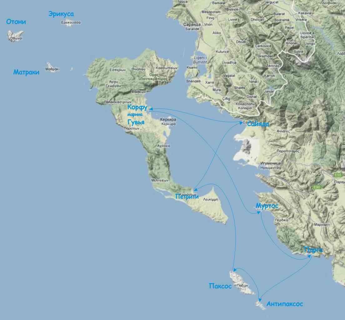 Острова греции.