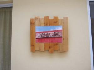 Кабо Верде - НОУ СТРЕСС