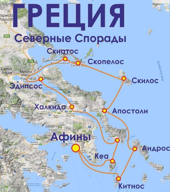 Греция,общие сведения.