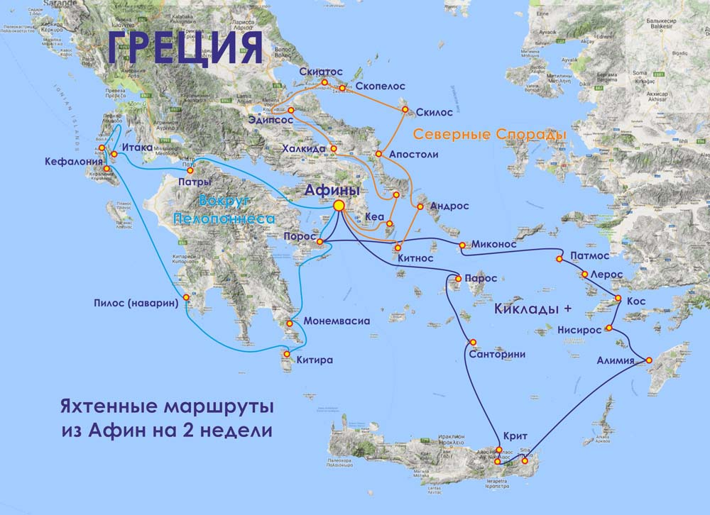 Двухнедельные яхтенные маршруты по греции из афин.
